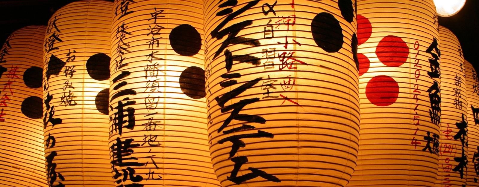 10 Motivi per scegliere un viaggio in Giappone